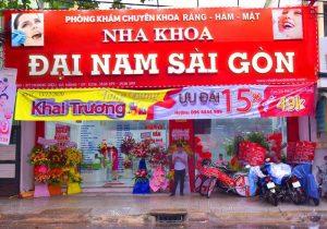 chi nhánh 369 Hoàng Diệu, Phường Bình Thuận, Quận Hải Châu