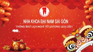 Nha khoa Đại Nam Sài Gòn thông báo lịch nghỉ Tết dương lịch